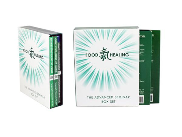 Qigon Eco Friendly Box